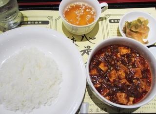 陳建一麻婆豆腐店 グランデュオ立川店 - ('13/8)ライスはお替り自由です。