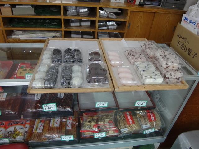 千成堂 - 湯の川/和菓子 [食べログ]