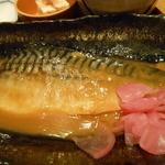 北陸王 - 鯖味噌煮