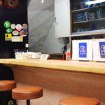味処 叶 - ◆店内