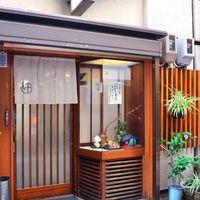 味処 叶 - ◆大通りから細い路地を入ったところに店を構えております。初めての方は、場所を地図でお確かめご来店ください。