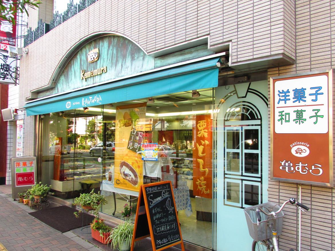 亀むら 堀切菖蒲園駅前店