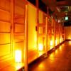 和火 - 内観写真:完全個室となっております。家族・恋人・友達などなどいろいろなニーズに合わせて寛いだ時間をお過ごしください。
