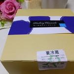 ラファン - ケーキの箱('13.07月)