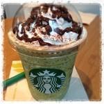 スターバックスコーヒー - そしてこれ。 カロリフル〜( ;´Д`) チョコレートブラウニー抹茶クリームフラペチーノ540円