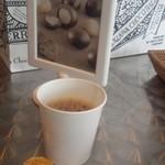 軽井沢チョコレートファクトリー東京ラスク - 昨年飲めなかった「無料コーヒー」 アイス、ホット両方あり!