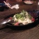 居酒屋かたつむり - 豆腐サラダ