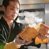 食パンのtonton - 料理写真: