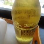 ユフインバーガー - コロナビール