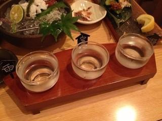酒菜処 きっすい - 日本酒飲み比べ