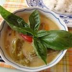 ミチス - 鶏肉とたっぷり野菜のグリーンカレー