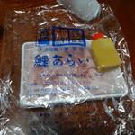 宮崎鯉屋 - 鯉あらい2人前600円