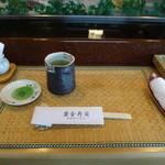 黄金寿司 - お茶