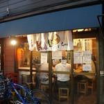 麺屋KABOちゃん - お店は駒込駅から歩いて7、8分のところにあります。