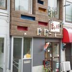 きぃ房茶 - 黄金町駅から歩いて数分のところにあります。