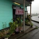 20659509 - この日は雨が降っていました。玄関付近です。
