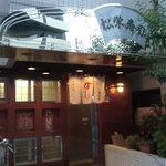 松栄寿司 - 店の入り口
