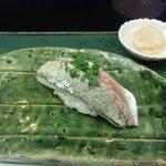 松栄寿司 - 握り・鯵