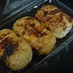 谷内商店 - :鶏肉屋さんのハンバーグ