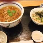 しこう庵 - 炊き込みご飯セット 950円