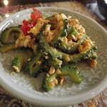 タイ料理研究所 - ゴーヤの卵炒め