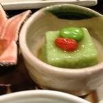 お宿 木の葉 - 枝豆豆腐☆