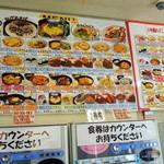 徳光パーキングエリア(上り線)フードコート - 2013年8月15日(木) 店内 券売機上のメニュー表