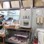 日の出製麺所 - お土産の讃岐うどんも=3=3=3