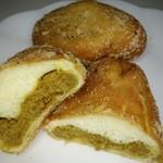 マロン - カレーパン辛口