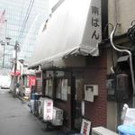 南ばん - 日本橋高島屋近くの裏通りにあります