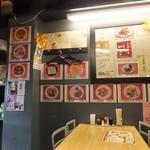 四季ボウ坊 - 壁一面に一品料理メニューが貼られる