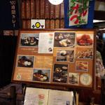 Cafe 婆沙羅 うさぎ堂 - お店の入口