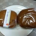元町 香炉庵  - 檸檬どら焼きと、黒糖どら焼き