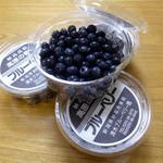 清水ブルーベリー園 - 料理写真:自宅配便のブルーベリー(うちのよりデカくて甘いです。)