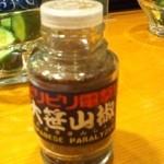 大江戸寿司 - 拘りの山椒