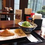 丸亀製麺 - edition koji shimomura を眺める席