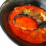 20687333 - 絵の具をたらしたような真っ赤なスープ