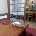 茂加食堂  - 店内4