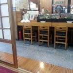 茂加食堂  - 店内3