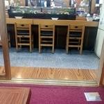 茂加食堂  - 店内2