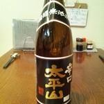 花生歩 市原 - 二級酒だと地元秋田の人は言うけれど、口に合うんです。