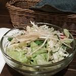 ティンバー - サラダ。あっぷ。
