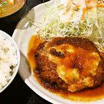 炙里 - ランチの和風チーズハンバーグ700円