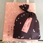 小桜 - 840円色々楽しめて、良さそう♪