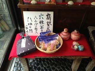 小桜 浅草本店