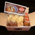 担々麺 辣椒漢 - 正宗担担麺(汁なし)お土産セット