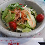 手づくりのレストラン 花の木 - サラダ