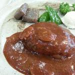 手づくりのレストラン 花の木 - ハンバーグ(エレーヌソース)