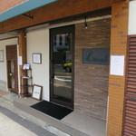 リベルタス - お店の入り口