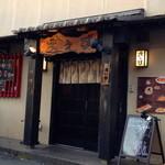 ぼうず - 外観は、単なる居酒屋...でも、中華料理のセンスはすごいと思いました。